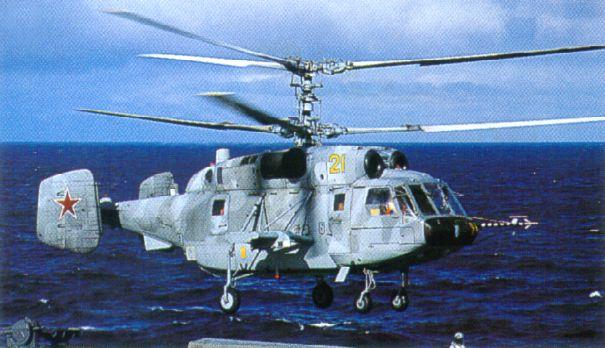 SEA WOLF - ВМС России - Многоцелевой корабельный вертолет КА-27